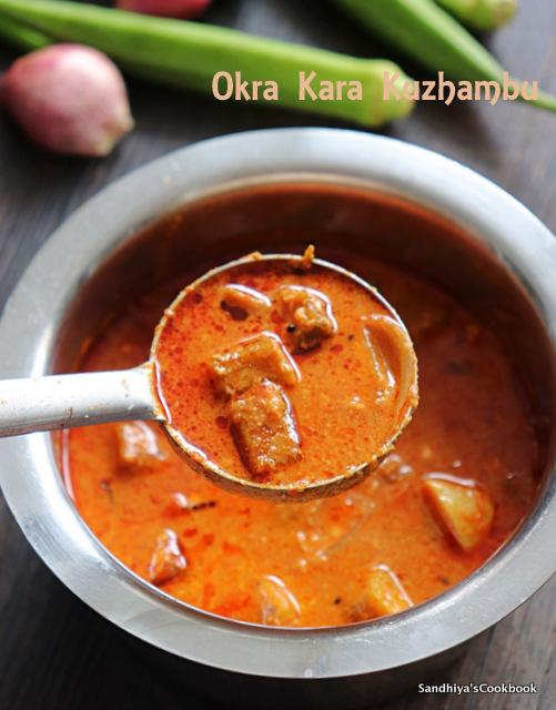 Okra Kara Kuzhambu