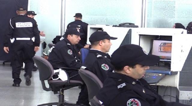 ولوج تخصص الشرطة الإدارية