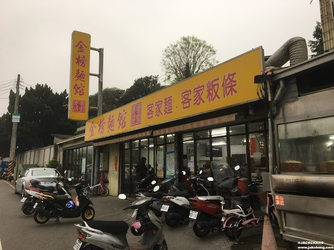 食|【苗栗三義】金榜麵館-大份量豬頭肉麵,超人氣排隊客家麵館