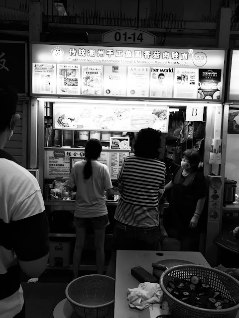 Ah Ter Teochew Fishball Noodles, stall