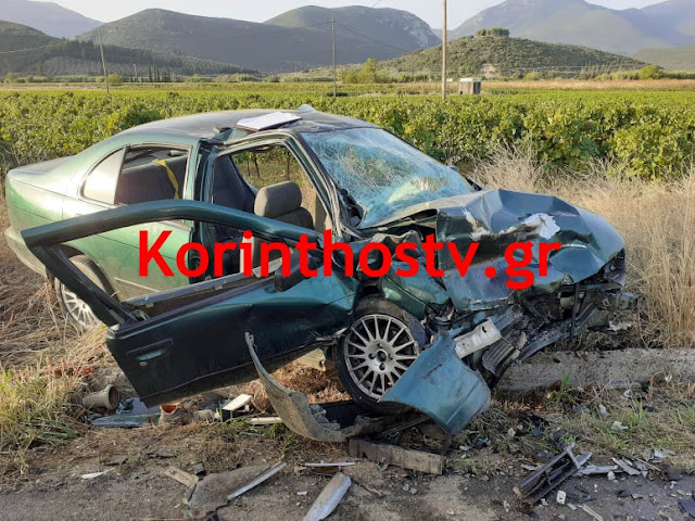 Σφοδρή σύγκρουση αυτοκινήτων στη Νεμέαμε ένα νεκρό και οκτώ τραυματίες