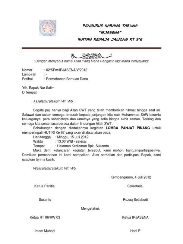 contoh proposal 17 agustus karang taruna surat