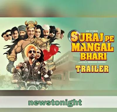 Download Suraj Pe Mangal Bhari MP3 - newstonight