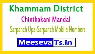 Chinthakani Mandal Sarpanch Upa-Sarpanch Mobile Numbers List  Khammam District in Telangana State