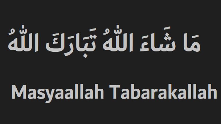 Puisi (islami) MasyaaAllah tabarakallah