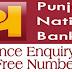 पीएनबी (PNB) बैलेंस इनक्वायरी : मोबाइल नंबर - indiamyhelp