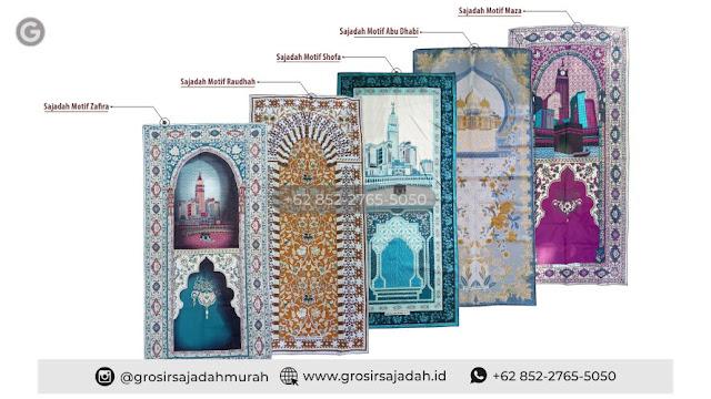 Grosir Sajadah Lampung | +62 852-2765-5050