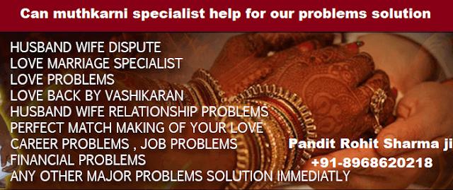 muthkarni specialist