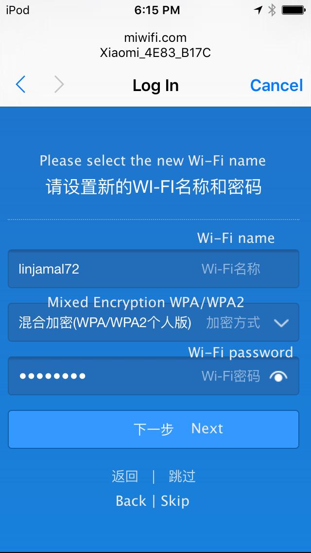 afifplc: How to setup Mi Wi-Fi 3C as a Wi-Fi repeater