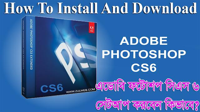 photoshop cs6 video tutorials download