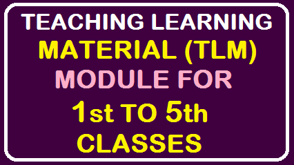 Teaching Learning Material (TLM) English Modules from 1st to 5th Classes Download /2020/01/Teaching-Learning-Material-TLM-English-Modules-from-1st-5th-classes-download.html
