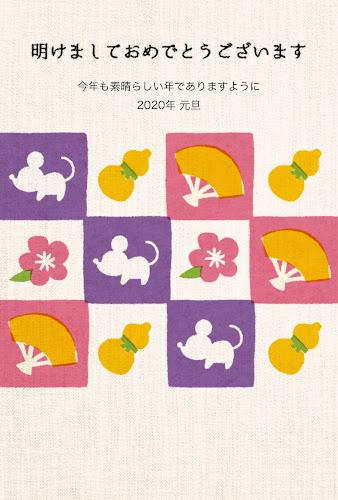 ねずみと扇子とひょうたんの手ぬぐいデザイン年賀状(子年)
