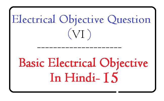 electrician theory in hindi,iti electrician theory in hindi,iti electrician question paper in hindi pdf,iti electrician,electrician practical in hindi,electrician objective question in hindi,electrician,iti electrician practical in hindi,electrician basic training in hindi,electrician training in hindi,electrician theory,iti book in hindi,iti electrician question paper in hindi pdf download