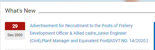 APSC Recruitment 2021 Advertisement Preview
