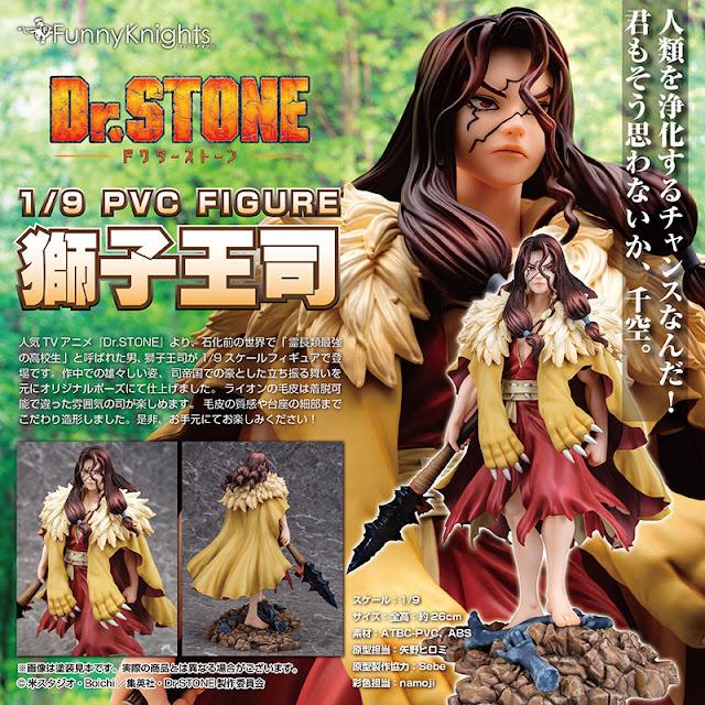 Dr. STONE – Shishio Tsukasa, Funny Knights (Aoshima)