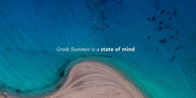 Greek summer is a state of mind: Το σποτ του Υπουργείου Τουρισμού για το Ελληνικό καλοκαίρι (βίντεο)