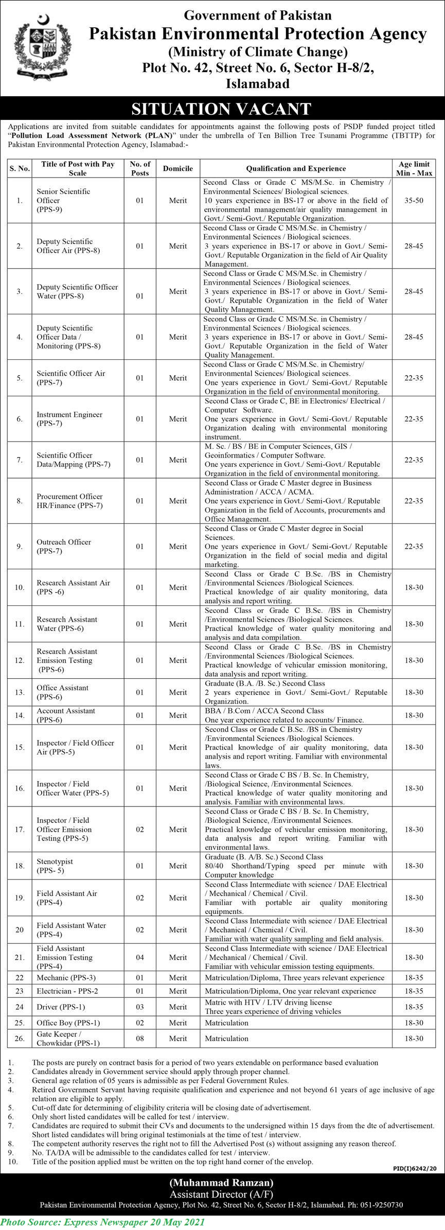 MOCC Jobs 2021 - Ministyry of Climate Change Pakistan Environment Protection Agency Jobs 2021 Latest