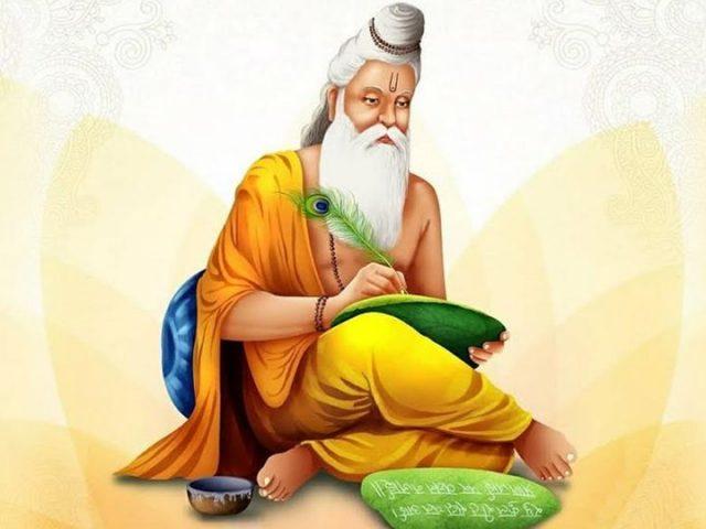 ఖగోళ విజ్ఞానమయం రామాయణం - Astronomical Ramayana