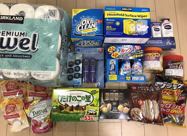 コストコ 購入品レビュー 2020年12月 キャンプ用品/日用品/食べ物