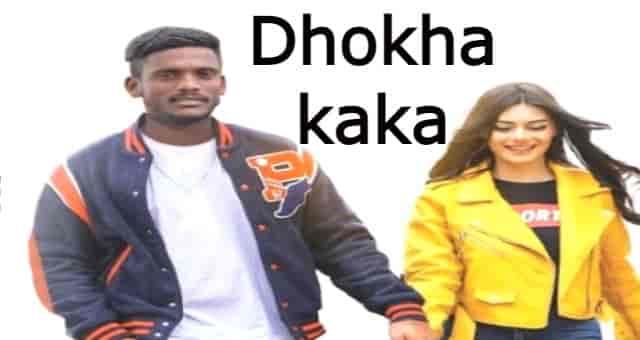 Dhokha Lyrics-Kaka, Parmish Verma, HvLyRiCs