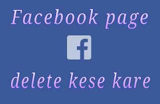 Facebook page delete kese kare 1