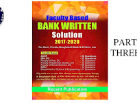Faculty Based Bank Written Solution - Part 3 PDF Download