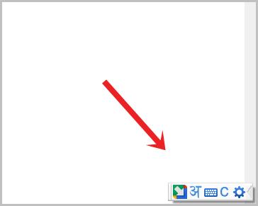 Google Offline Hindi Typing Too