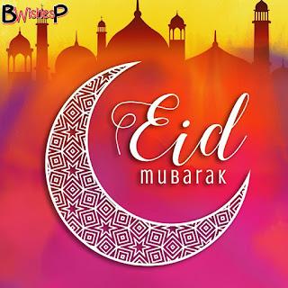 Eid Mubarak Images, Pictures, Photos, Pics