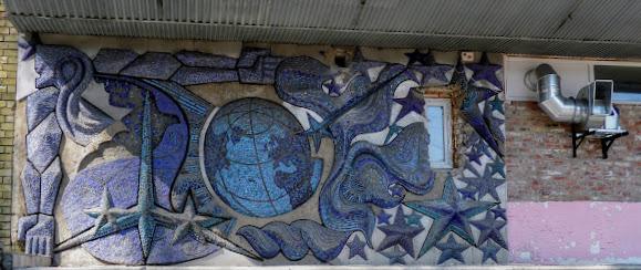Славянск. Мозаика на здании клуба