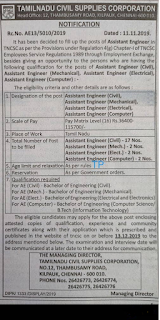 Tamil Nadu Civil Supplies Corporation TNCSC Assistant Engineer Civil Mech Electrical Computer Recruitment 2019 23 Govt Jobs