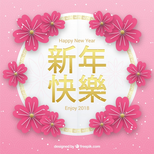 Pink floral chinese new year background Free Vector