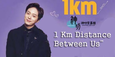 Sinopsis 1 Km Distance Between Us Episode 1-12 (END)