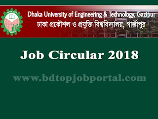 Dhaka University of Engineering & Technology, Gazipur Job Circular 2018