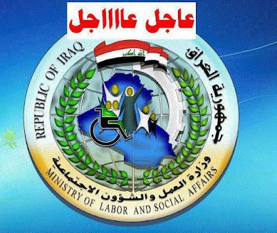 وزارة العمل تعلن إطلاق منحة الطوارئ للشهر الثاني