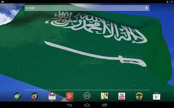 تحميل خلفيات اليوم الوطني السعودي للاندرويد