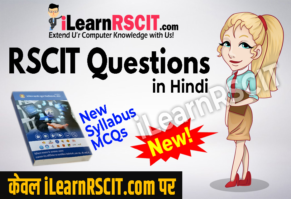 rscit exam question , rscit exam question paper, rscit exam question and answer, rscit exam question in hindi, rscit exam question answer in hindi, rscit exam question paper 2020, rscit exam question in hindi pdf, rscit exam important question hindi, rscit exam important question pdf, rscit exam important questions, rscit exam important question 2020, rscit exam ke important question, rscit exam most important questions, rscit exam important questions in hindi, important question for rscit exam, important question for rscit exam 2020, important questions for rscit exam in hindi, most important question for rscit exam, rscit question, rscit important question, rscit important question 2020 pdf, rscit important question answer, rscit important question paper, rscit most question, rscit mcq in hindi, rscit book question answer, rscit important question in hindi pdf download, rscit important question in english, rscit important question 2020 in hindi pdf download, rscit new question, most rscit question, rscit most important question, rscit most question in hindi, rscit most important question 2020, rscit most question in hindi pdf, rscit ke most question, rscit ke question paper, rscit ke prashna, rscit ke important question answer, rscit ke important question 2020, rkcl exam related questions, rkcl exam related question, rscit exam related questions, rscit most important question in hindi, rscit most question 2020, rscit most important question answer, rscit most question and answer in hindi, rscit most question answer, rscit most question 2020 in hindi, rscit exam me aane wale question, rscit exam mein aane wale question, rscit exam me tukka kaise lagaye,