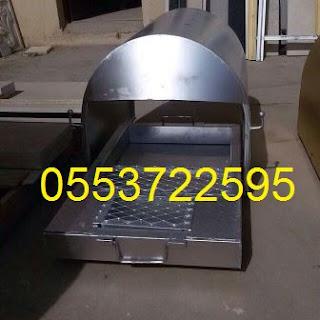 مشبات Fe33cc7f-f3e9-405c-842d-e572833980eb