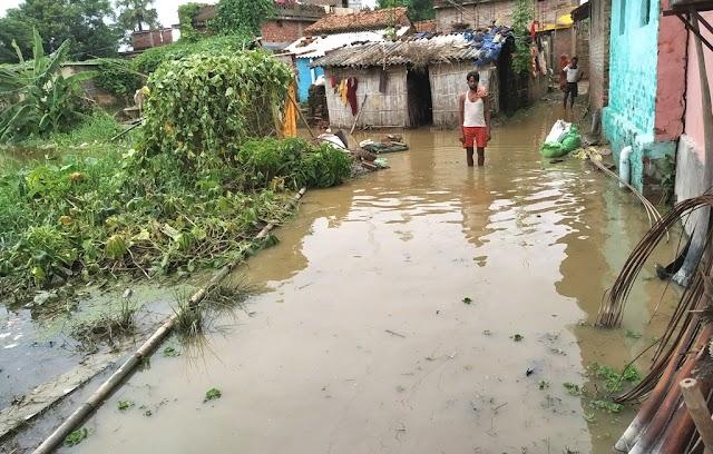 बनकट्टा के उड़ेन में तीन दर्जन घरों में घुसा बारिश का पानी