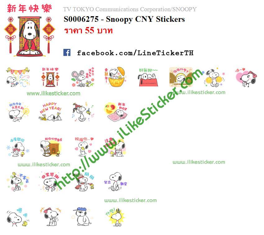 Snoopy CNY Stickers