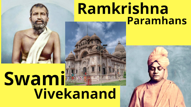 Practices, teachings, devotion, tantra, attainment of Ramakrishna,ramkrishna paramhans