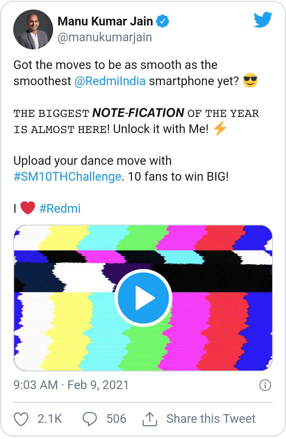 Redmi Note 10 released date
