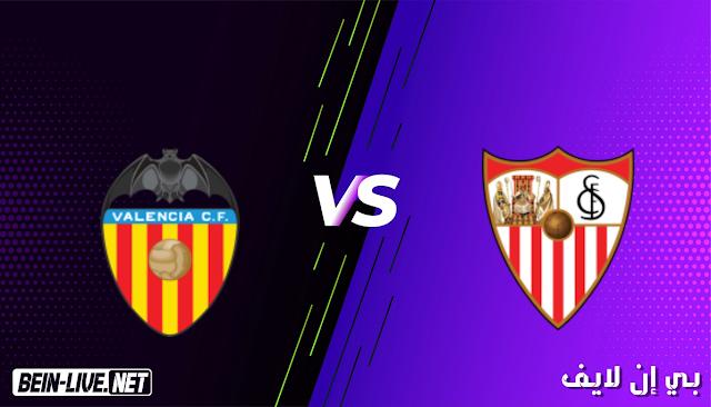 مشاهدة مباراة اشبيلية وفالنسيا بث مباشر اليوم بتاريخ 12-05-2021 في الدوري الاسباني