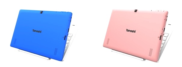 Tanoshi 2-in-1 Kids Computer Laptop 10.1 Inch Protective Sleeve Case Shockproof