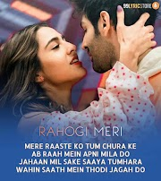 TUM TO RAHOGI MERI LYRICS SONG - Arijit Singh | Love Aaj Kal