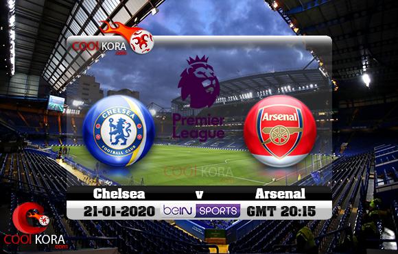 مشاهدة مباراة تشيلسي وآرسنال اليوم 21-1-2020 في الدوري الإنجليزي