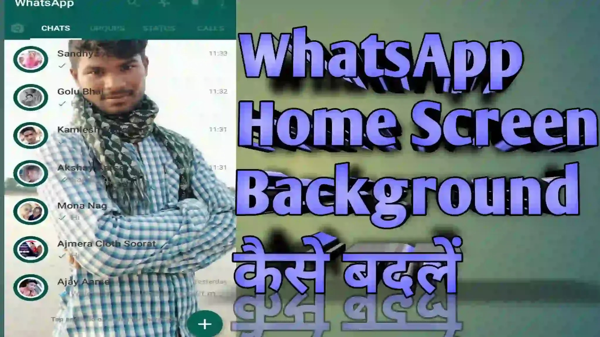 Whatsapp Home Screen Wallpaper