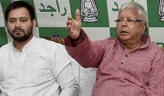 cbi-summons-lalu-yadav-and-tejaswi-yadav