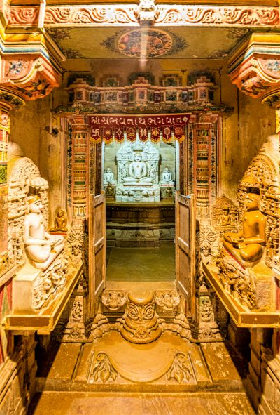 Sambahvnath ji