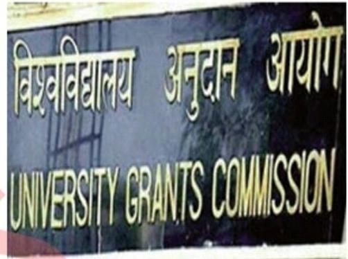 UGC क्लेरिफिकेशन ऑन एग्जाम