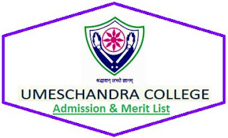 Umesh Chandra College Merit List